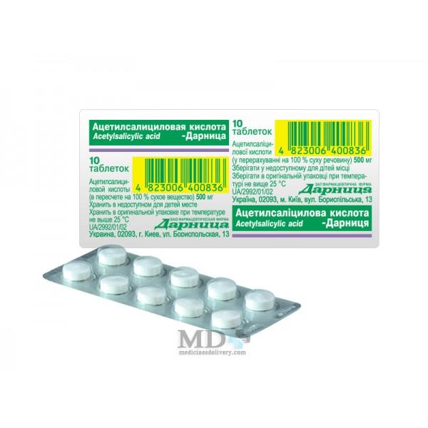 Acetylsalicylic acid (Aspirin) 500mg #10