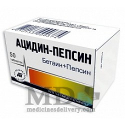 Acidin-pepsinum tablets 250mg #50