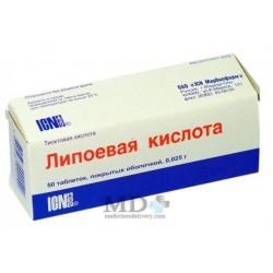 Acidum lipoicum tablets 25mg #50