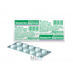 Analginum tablets 500mg #10
