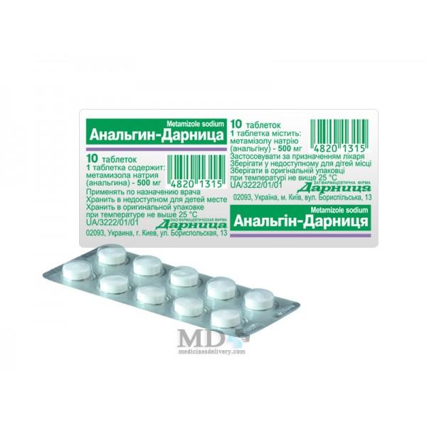 Analginum tablets 500mg #10
