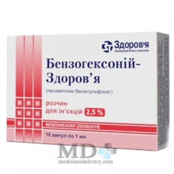 Benzogeksoniy (Benzohexonium) 2,5% 1ml #10