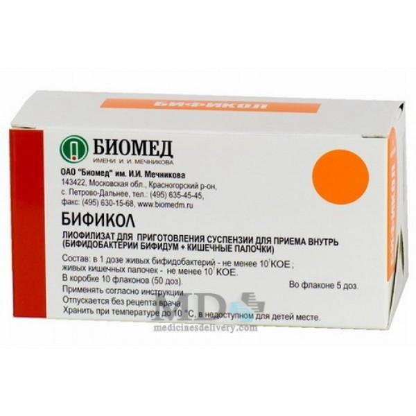 Bificol siccum #10 (5 doses)