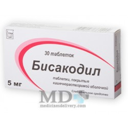 Bisacodyl (Bisacodylum) tablets 5mg #30