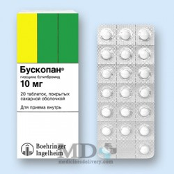 Buscopan tabl 10 mg #20