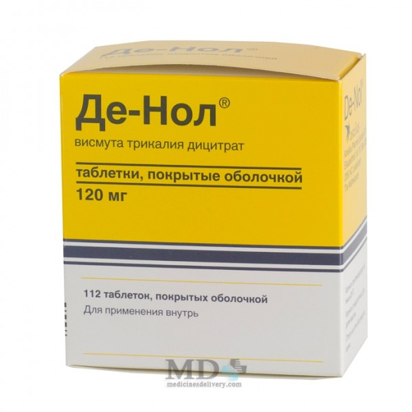 De-nol tablets 120mg #112