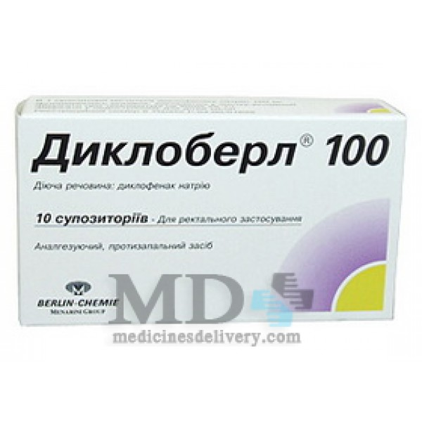 Dicloberl suppositories 100mg #10