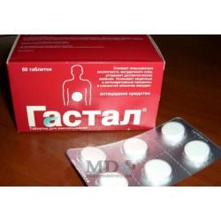 Gastal tablets #60**