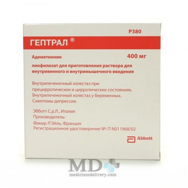 Heptral for injections vials 400mg #5