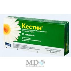 Kestine tablets #10
