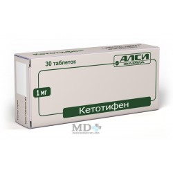 Ketotifen tablets 1mg #30