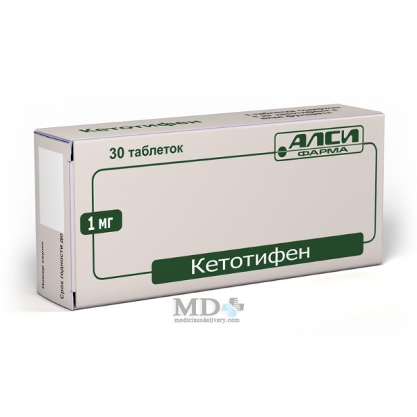 Ketotifen tablets 1mg #30