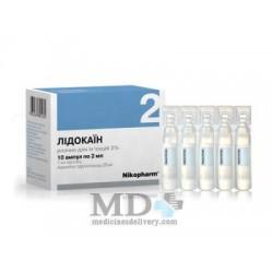 Lidocain 2% 2 ml #10