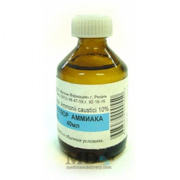Dilute ammonia solution 40ml