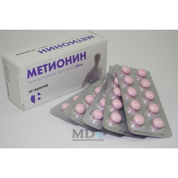 Methionin tablets 250mg #50