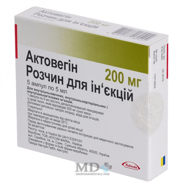 Actovegin injection amp 200mg/5ml #5