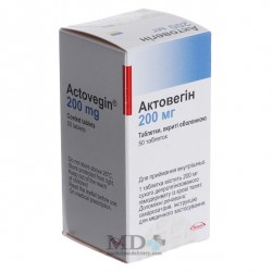 Actovegin tablets 200mg #50