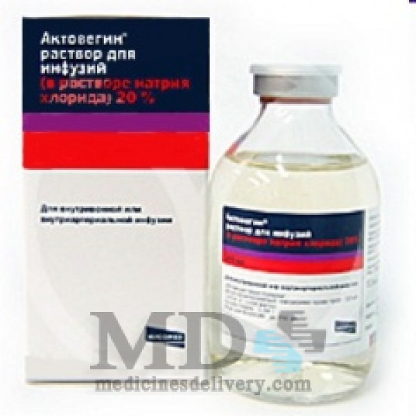 Actovegin for injection 20% 250ml