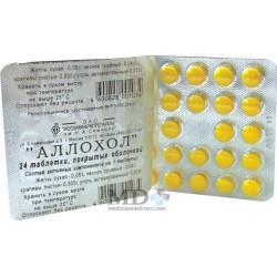 Allochol (Allocholum) tablets 210mg #50
