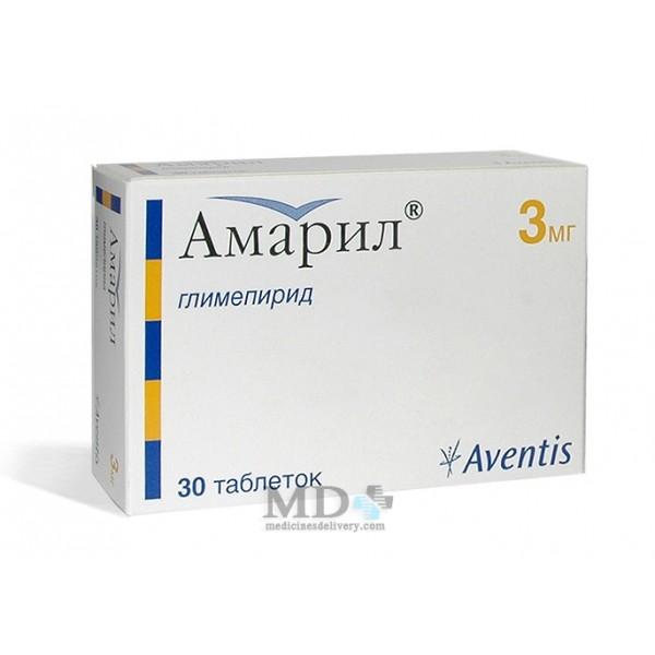 Amaryl tablets 3mg #30