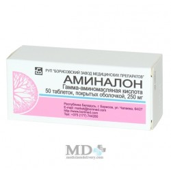 Aminalon tablets 250mg #50