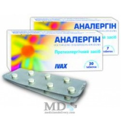 Analergin tablets 10mg #30