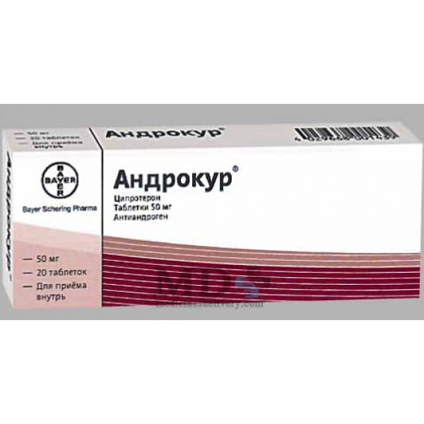 Androcur tablets 50mg #20