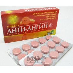 Anti-angin tablets #20