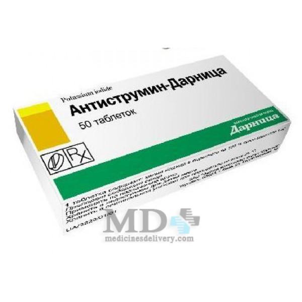 Antistrumin (Antistruminum) tabl 1mg #50