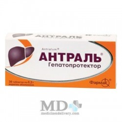Antral 200mg #30