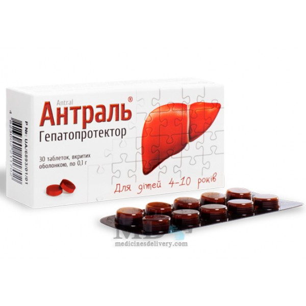 Antral for Children 100mg #30