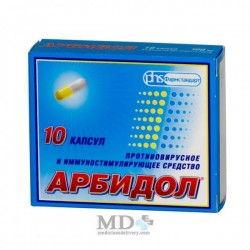 Arbidol 100mg #10