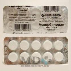 Ascorbic acid with glucose 100mg #10