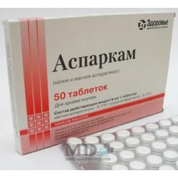 Asparcam (Asparkam) 0,5g tablets #50
