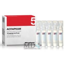 Asparcam (Asparkam) amp. 5ml #10