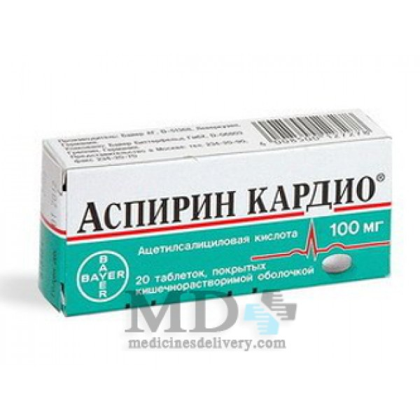 Aspirin Cardio tablets 100mg #28