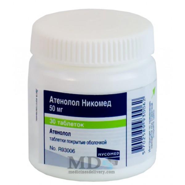 Atenolol tablets 50mg #20
