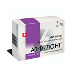 ATP-Long (ATF-Long) 1% 1ml #10