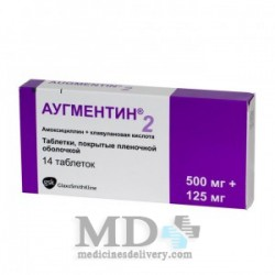 Augmentin tablets 625mg #14