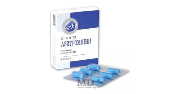 Azithromycin Capsules 250mg 6 Buy Online On