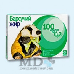 Badger Fat (Jir barsuka) capsules #100