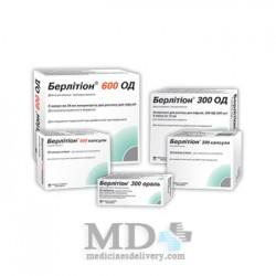 Berlition (Berlithion) 300mg capsules #30