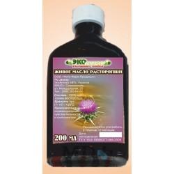 Blessed Milkthistle oil 200 ml