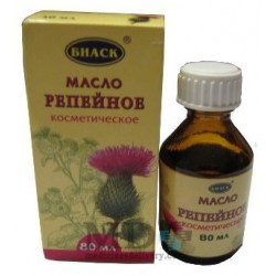 Burdock Oil 80ml