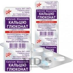 Calcii gluconas tablets 500mg #10