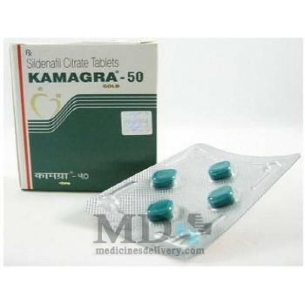 Camagra (Kamagra) tablets 50mg #4