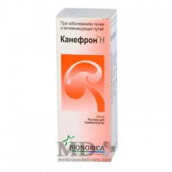 Canephron N drops 100ml