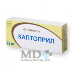 Captopril tablets 25mg #20