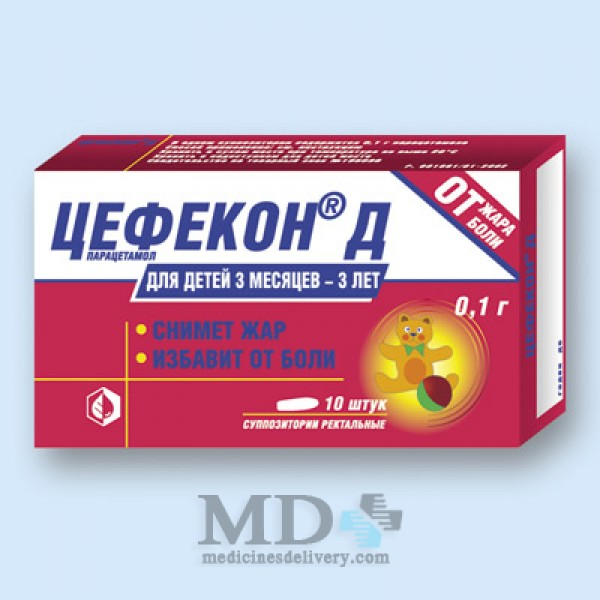 Cefecon D rectal suppositories 100mg #10