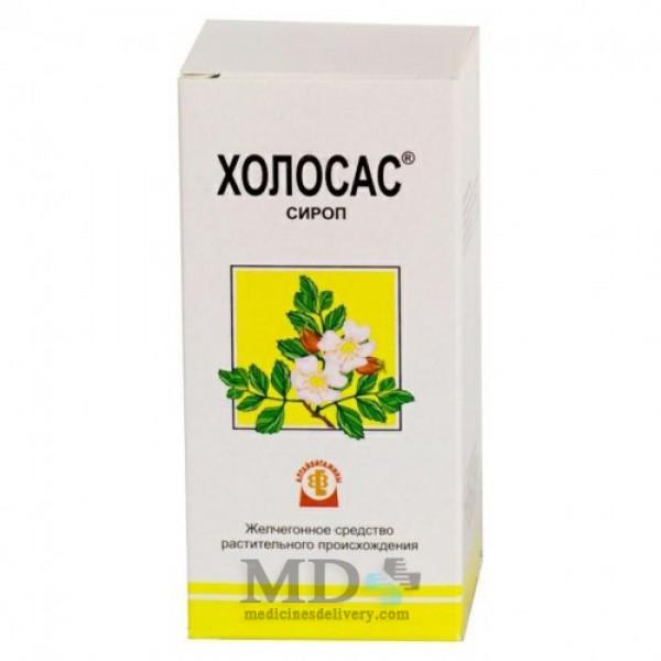Cholosas (Holosas) syrup 130ml